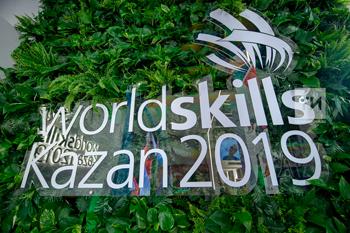 Казань принимает у себя супер-классное мероприятие Ворлдскиллс и мы должны написать об этом